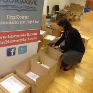 bookwave 2015